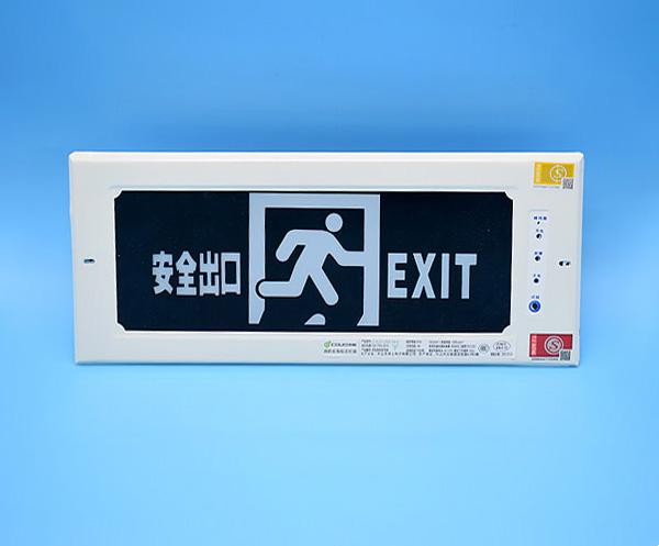Emergency Exit Lighting GS-ES19