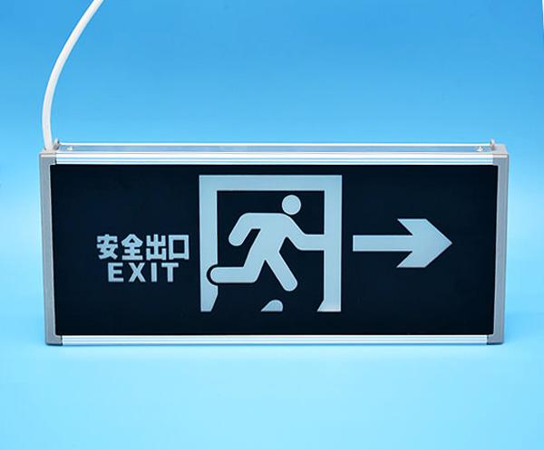 Emergency Exit Sign Lighting GS-ES18