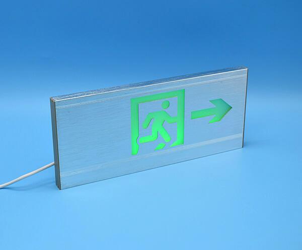 Emergency Exit Lighting GS-ES16