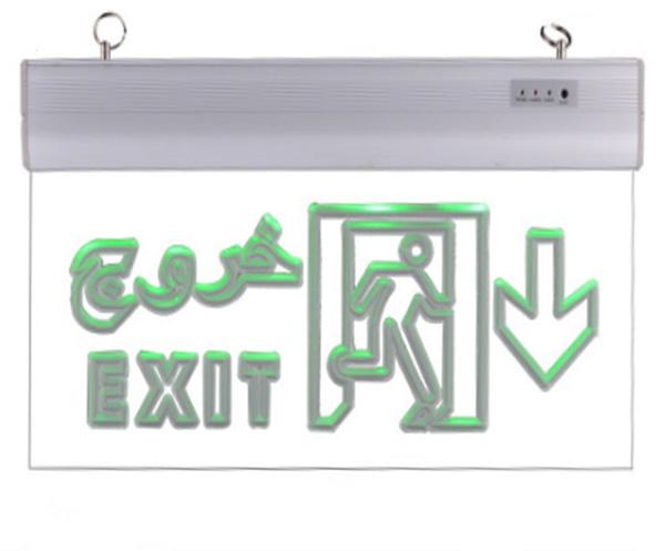 Emergency Exit Sign GS-ES12