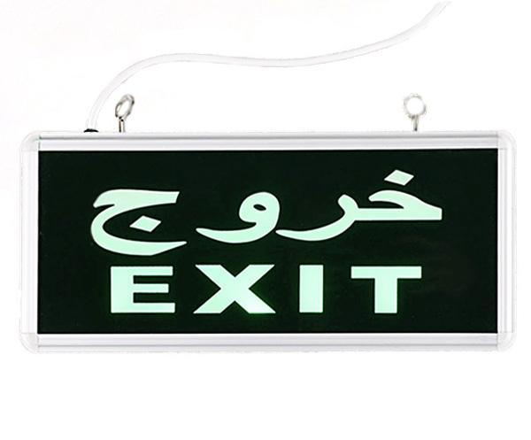 Emergency Exit Sign GS-ES02