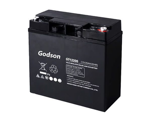 Lead Acid Battery 12V 20Ah