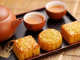 Welcome The Mid-Autumn Festival and National Day