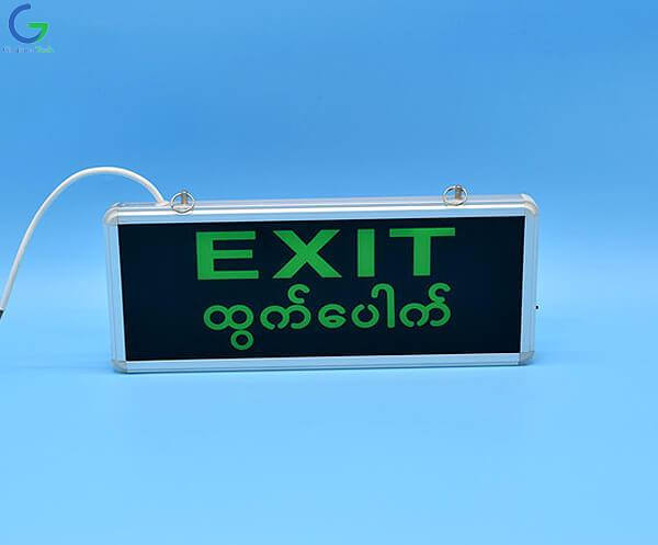 Emergency Exit Sign GS-ES17