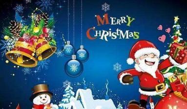 Godson Technology Wish You Merry Christmas