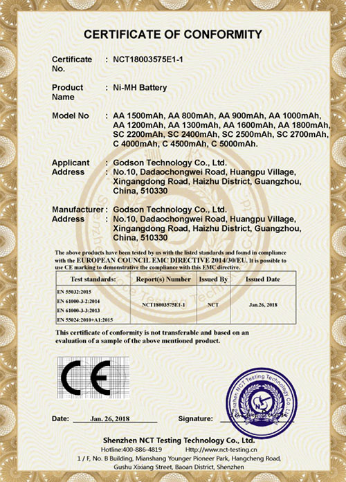 CE for Ni-MH Battery