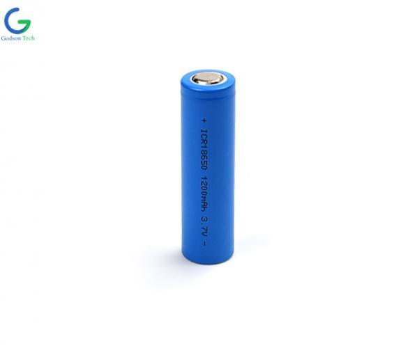 Lithium Battery ICR18650 1200mAh 3.7V