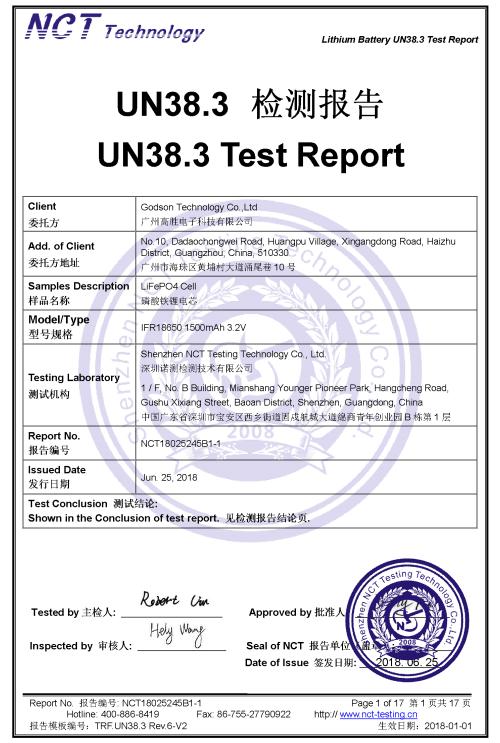 UN38.3 for LiFePO4 Battery