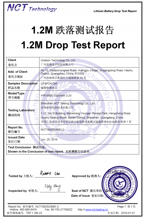 1.2M Drop Test Report for LiFePO4 Battery